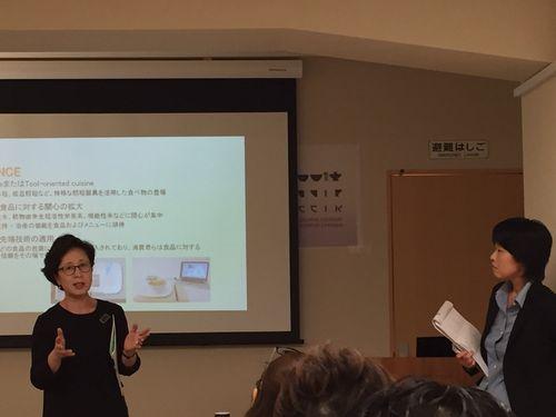 韓食世界化専門人養成スクール チョン・ヘジョン先生