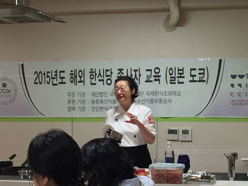 韓食世界化専門人養成スクール 崔誠恩先生