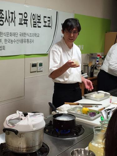 韓食世界化専門人養成スクール 井上博幸先生