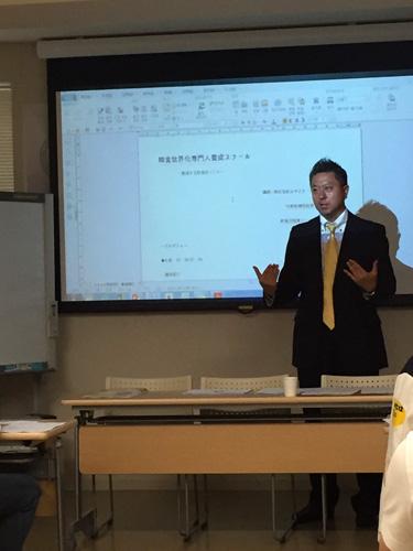 韓食世界化専門人養成スクール 城谷晃先生