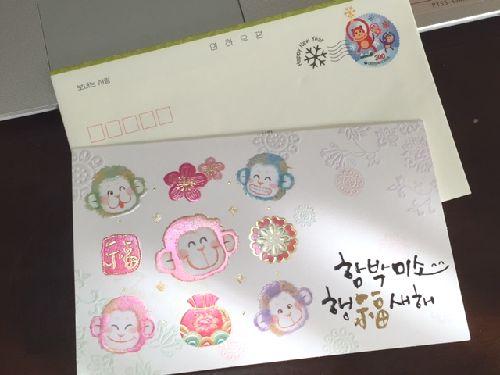 韓国年賀カード