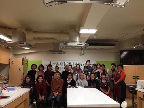 韓食世界化専門人養成スクール