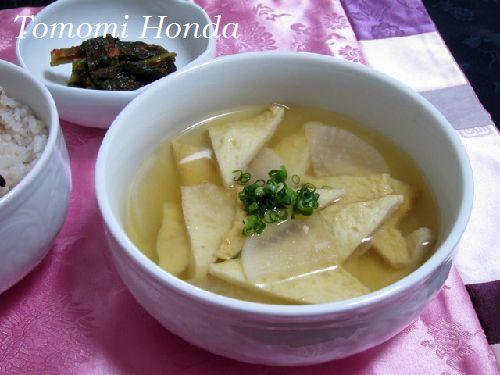 韓国おでんスープ