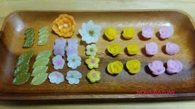 韓国餅菓子ワンデーレッスン 野原由美