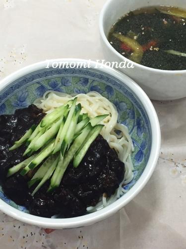 ヨークカルチャーセンター上永谷 韓国料理教室