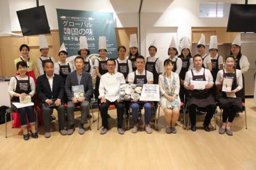 大阪韓国文化院 韓国料理コンスト