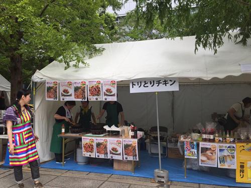 横浜大通り公園納涼ガーデンまつり