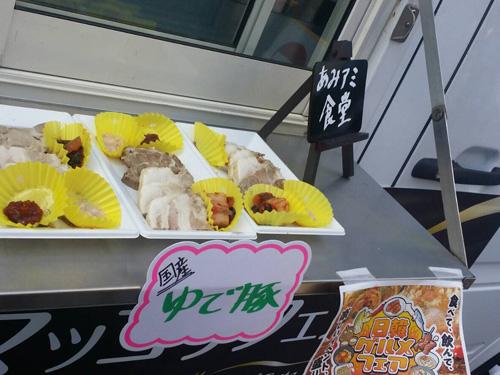 日韓グルメフェア 2016 in 浅草