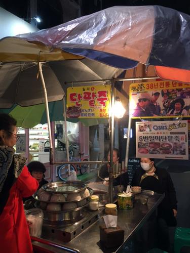 釜山 国際市場 あずき粥