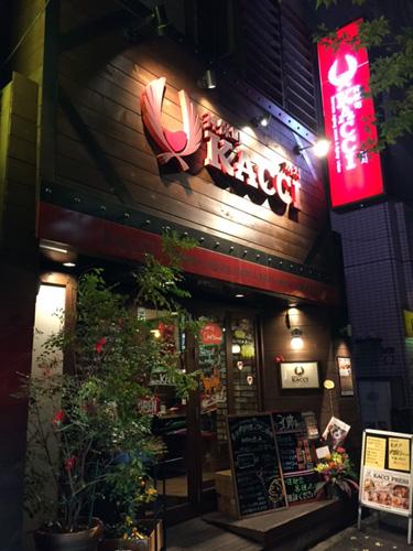 神保町KACCI(カッチ)